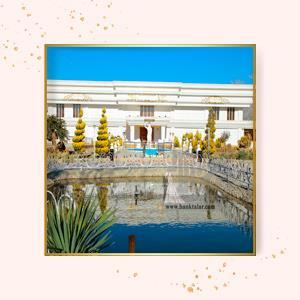 باغ قصر سفید
