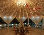 تالار پذیرایی تشریفات عروسی ثمین