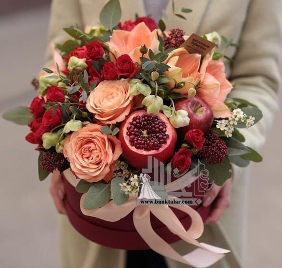 تزیین سبد میوه و گل شب چله عروس