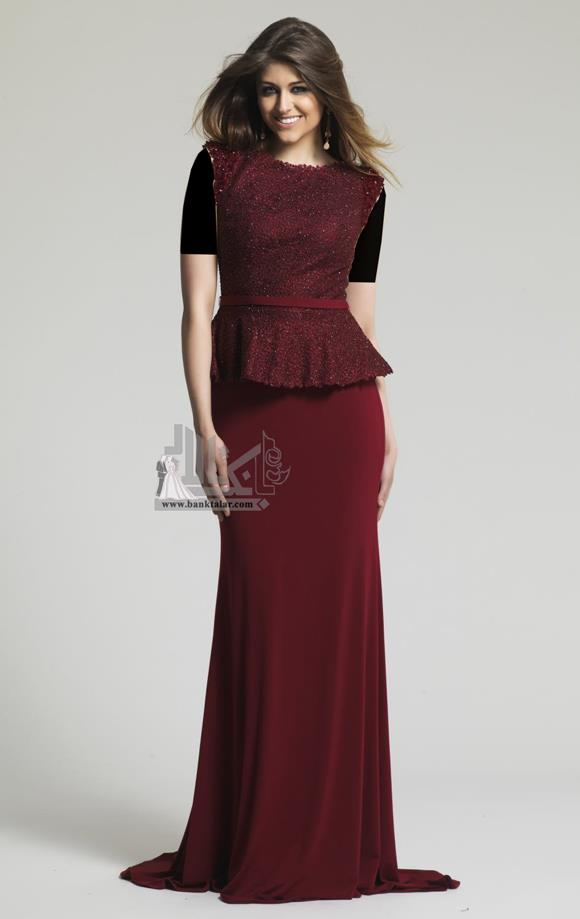 لباس مجلسی جدید مناسب خواهر عروس یا داماد**banktalar.com
