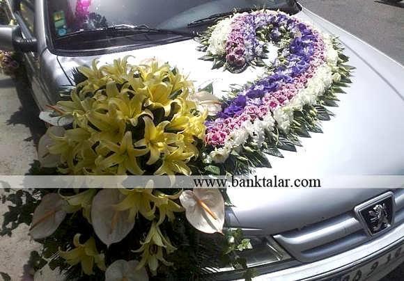 تزئین ماشین عروس بسیار زیبا**banktalar.com