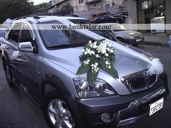 ایده های جدید برای تزئین ماشین عروس**banktalar.com