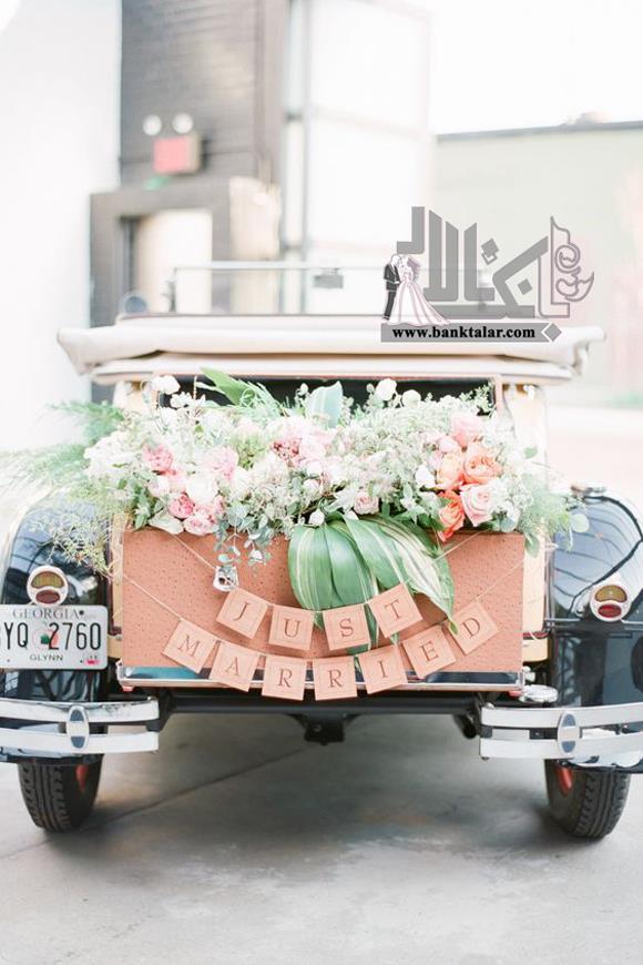 انواع وسایل نقلیه خاص، جایگزین ماشین عروس