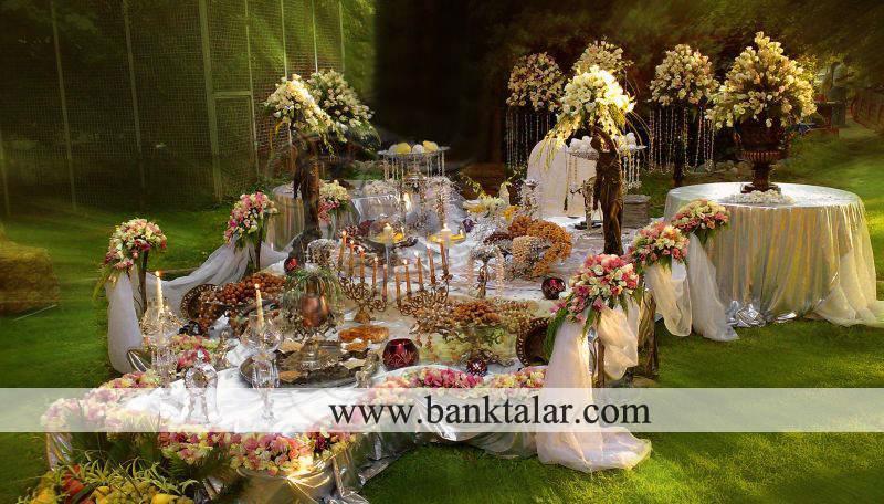 سفره عقد و تاریخچه آن**banktalar.com