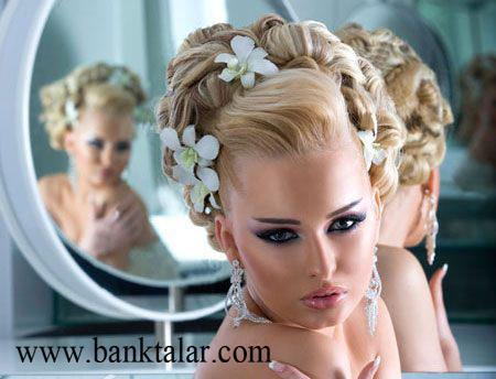 برای داشتن آرایشی زیباتر در روز عروسی حتما این مقاله را مطاله نمایید.**banktalar.com