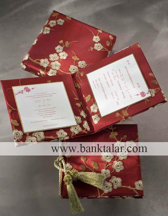 مدل های کارت دعوت عروسی و نامزدی خاص و تک **banktalar.com