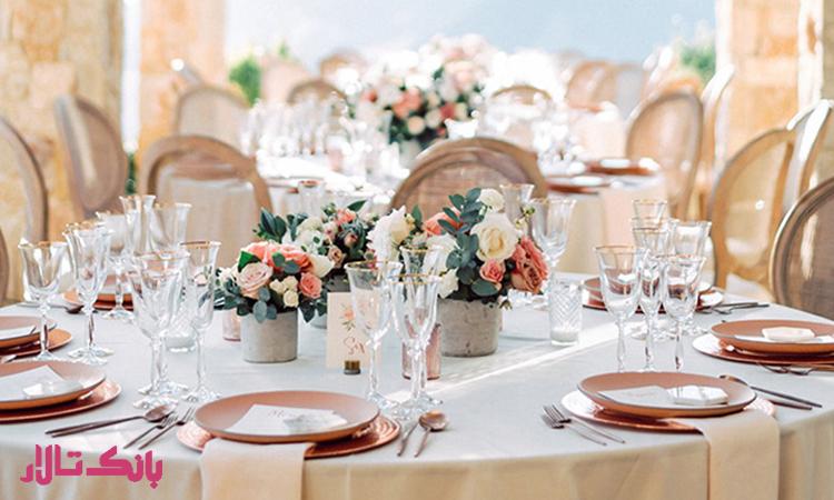 هزینه سالن های کوچک برای برگزاری مراسم کوچک چقدر است؟
