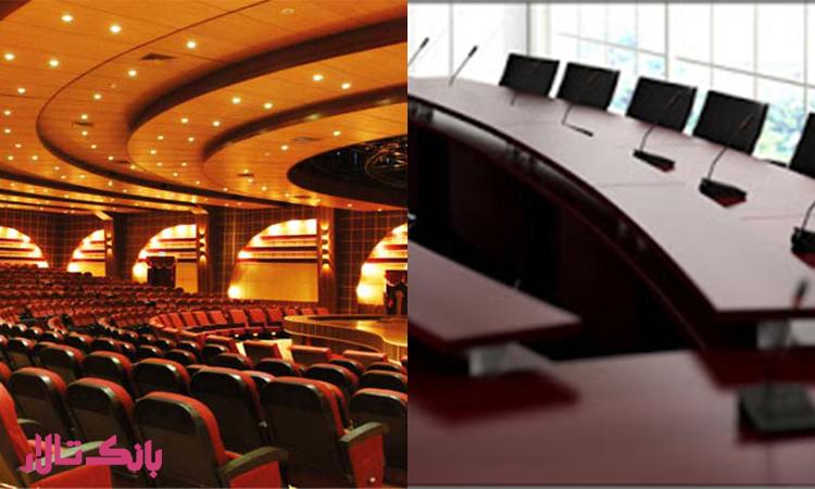 مسئولیت خدمات مجالس برای برگزاری همایش و سمینار