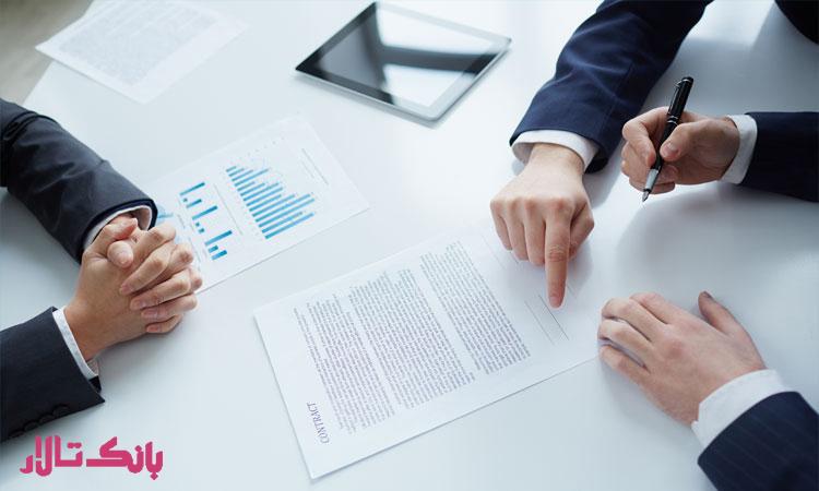 مجوزهای لازم برای خدمات مجالس جهت برگزاری سمینار