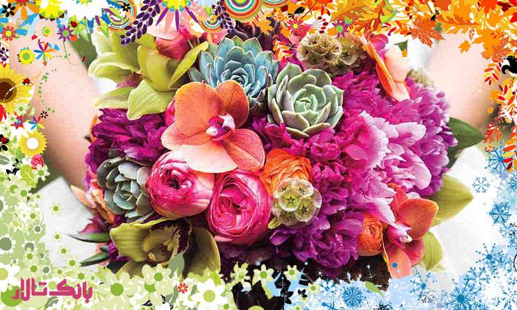 مهم ترین نکات برای انتخاب دسته گل عروسی