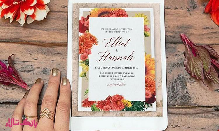 ایده های جذاب برای طراحی کارت عروسی
