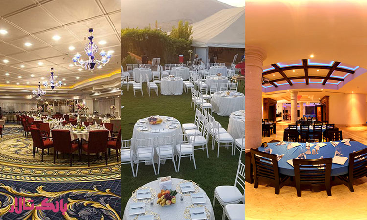 انتخاب مکان برگزاری جشن عروسی