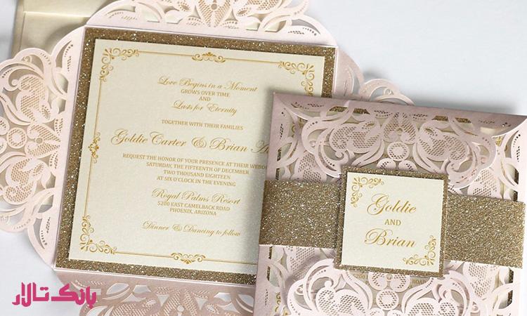 طراحی و دیزاین کارت عروسی
