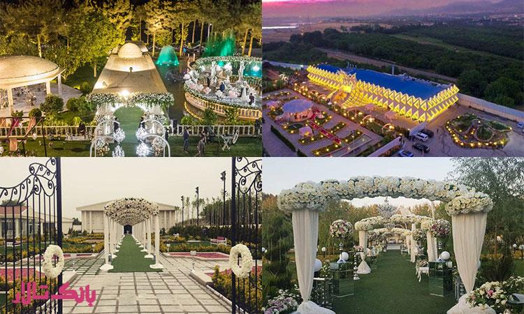 بهترین باغ تالار عروسی در تهران