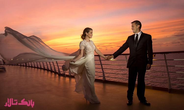 هم عروسی بگیرید هم سفر بروید