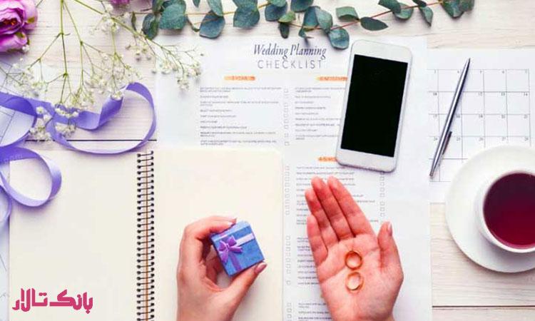آماده کردن لیست مربوط به کارهای عروسی
