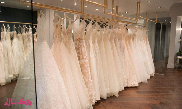 نکات مهم برای خرید و انتخاب لباس عروس