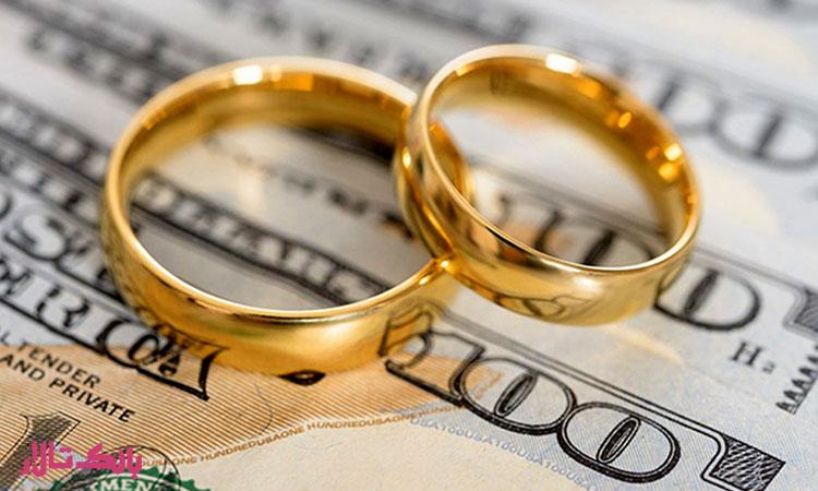 با توجه به بودجه ای که دارید برای جشن عروسی خود برنامه ریزی کنید