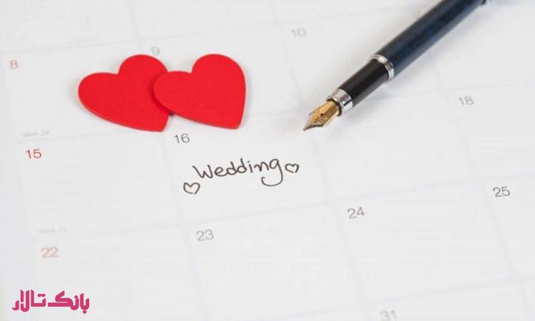 عوامل تاثیر گذار بر تاریخ عروسی