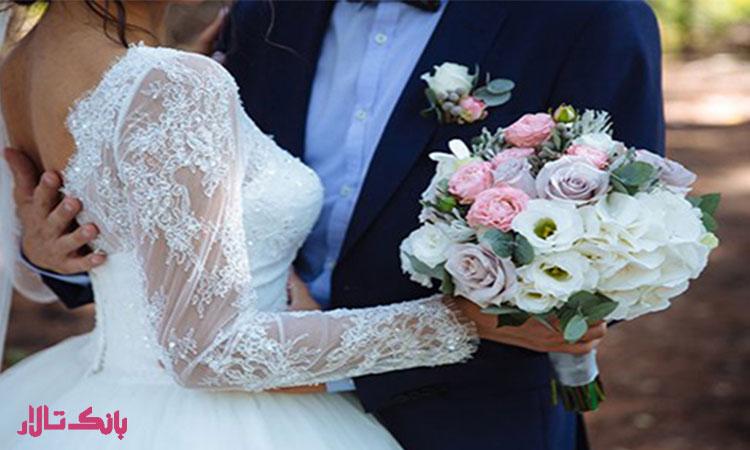 بهترین مکان برای برگزاری جشن عروسی کجاست؟