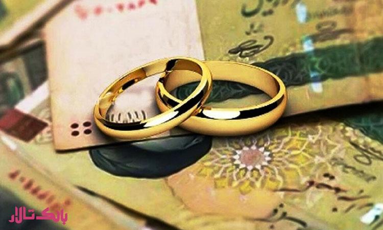 طرح ازدواج آسان چگونه است؟
