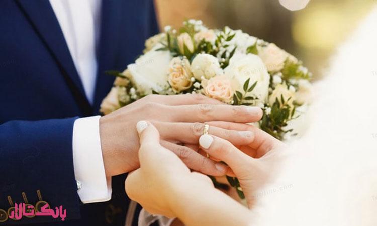 چه تالارهای طرح ازدواج آسان را ارئه می دهند