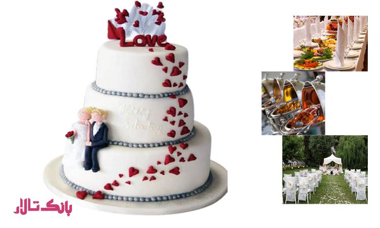 کترینگ عروسی چه شرایطی باید داشته باشد؟