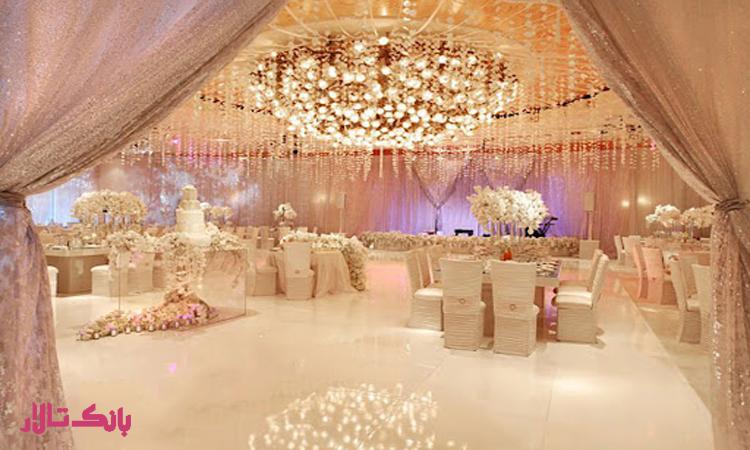 انتخاب تالار عروسی با قیمت مناسب