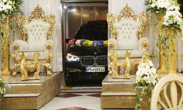 تالار عروسی شیک و مجلل در تهران