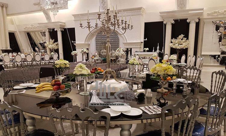 تالارهای عروسی منطقه 11 تهران