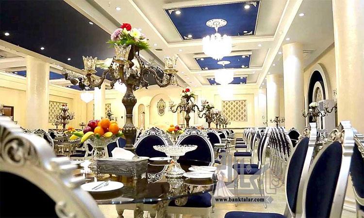 تالار عروسی در منطقه 21 تهران