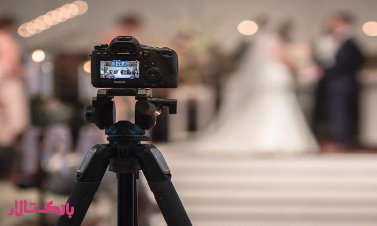 فیلمبردار عروسی را چطور انتخاب کنیم؟