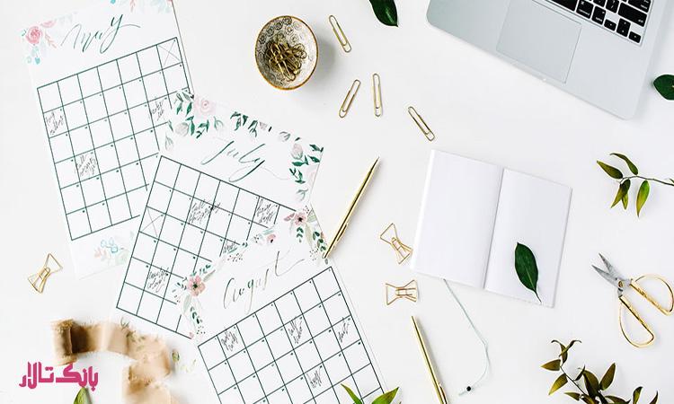 جدول برنامه ریزی عروسی برای رزرو آنلاین تشریفات عروسی