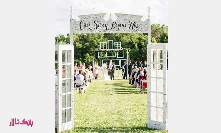 انتخاب تشریفات عروسی لاکچری