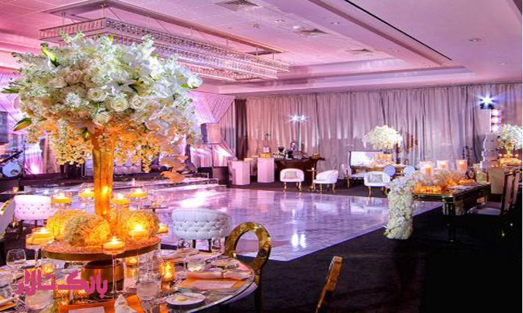 اصلی ترین نکات برای انتخاب تالار عروسی شیک و ارزان