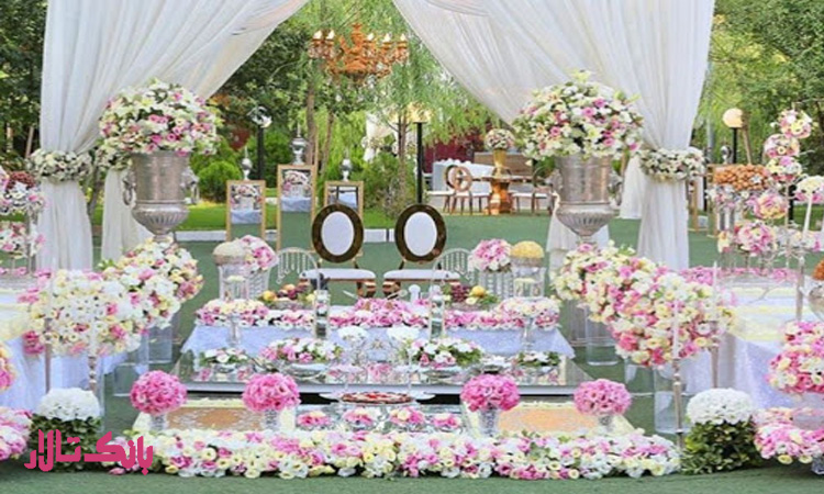 خدمات تشریفات عروسی