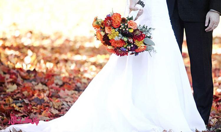 راه جل مناسب برای برگزاری جشن عروسی