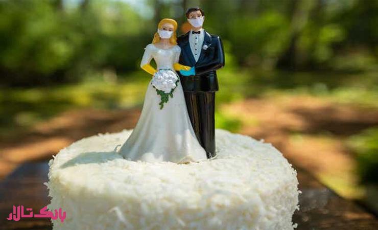 عروسی در کرونا به چه قیمت؟