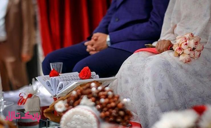 عروسی زیر زمینی در کرونا