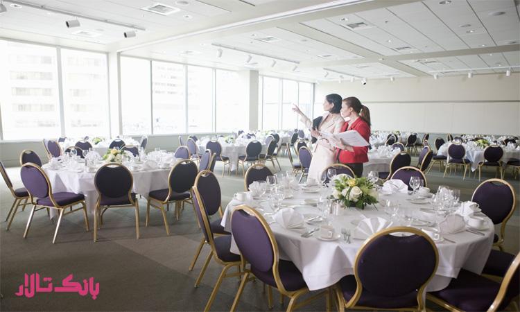آیا قوانین تالارهای عروسی مشترک و یکسان می باشد؟