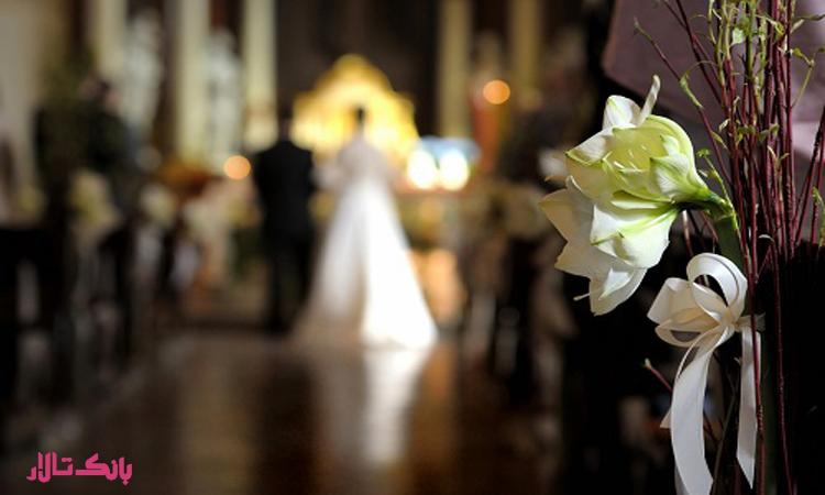 نکات مهم برای انتخاب تشریفات عروسی