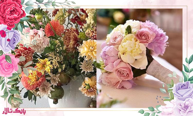 هزینه گل آرایی تشریفات عروسی