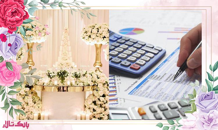 کمترین هزینه برای گل آرایی تشریفات عروسی