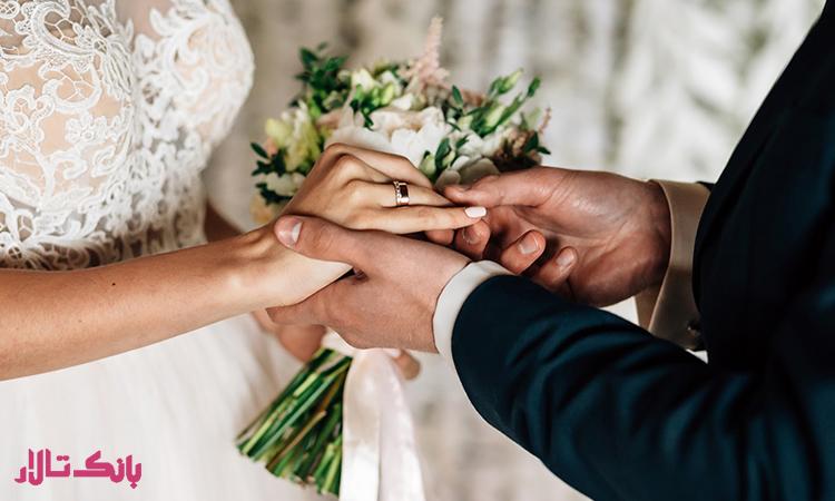 نکات مهم برای برگزاری عروسی