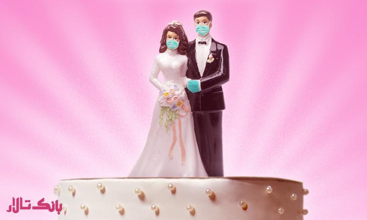 مهم ترین نکته برای برگزاری جشن عروسی