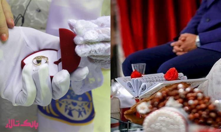 چگونگی برگزاری عروسی در ایام کرونا