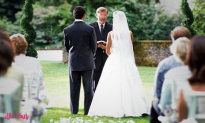 آداب و رسوم برگزاری جشن عروسی در فرهنگ های مختلف