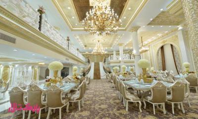 باشگاه های تشریفات عروسی در تهران