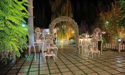 تالار عروسی منطقه 5 تهران