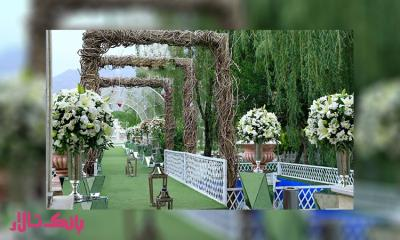 هزینه تشریفات عروسی در تهران